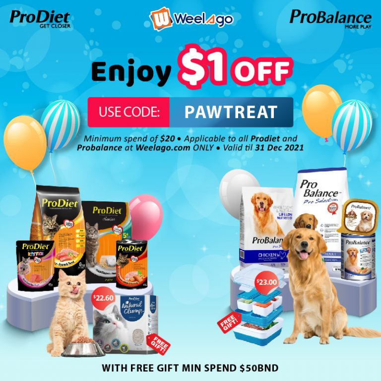 2021 05-MAY RRR Event - Promo Code PAWTREAT - CKC Pawsome Savings - $1 Off + Free Gift - Web-01